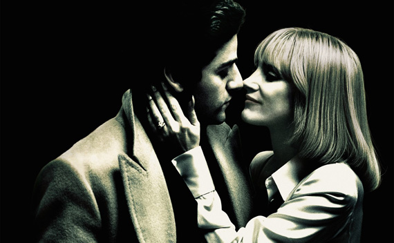 A Most Violent Year - Năm Bạo Lực Nhất - 2014 - Official Trailer